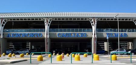 cagliari-airport